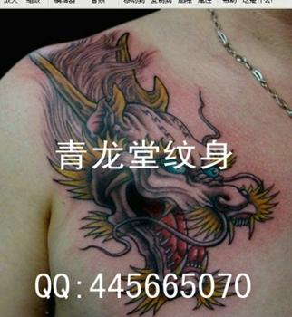 昆山纹身店-昆山纹身|昆山刺青|昆山纹身店|昆山青龙